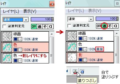 azp2m2-03