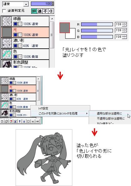 azp2m3-01