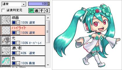 azp2m3-04