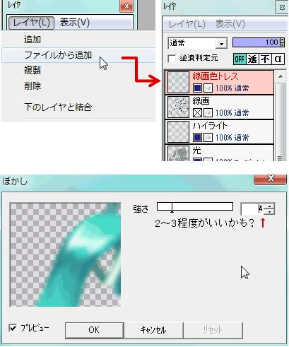 azp2m4-03