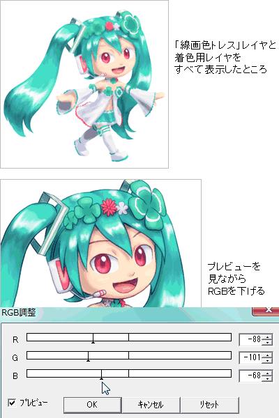 azp2m4-05