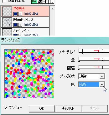 azp2m5-03