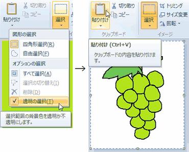 colorchange04.png