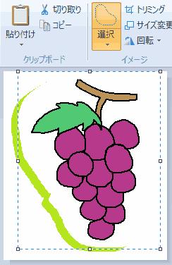 colorchange07.png