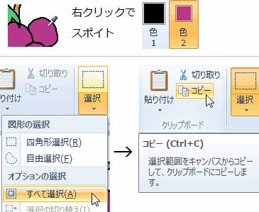colorchange09-0