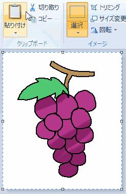 colorchange10.png