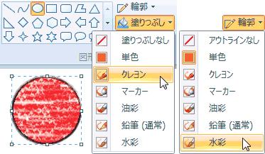 shapes_circle.png