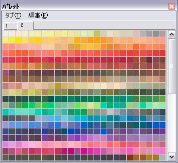 500colors