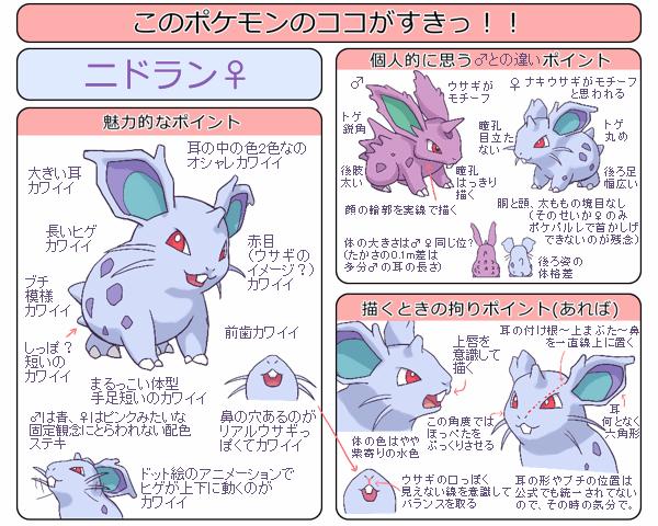 kokosuki_nidof